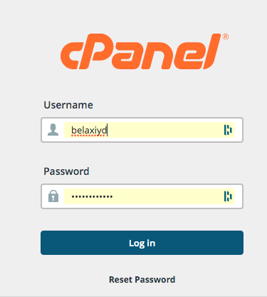 cara reset password cpanel