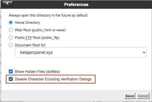 Disable Encoding Check cPanel